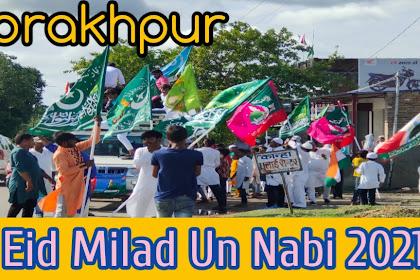 Eid-e-Milad Un Nabi Wishes Status 2022 In Hindi India