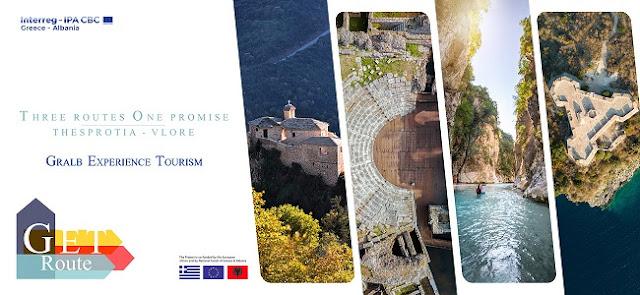 Θεσπρωτία: Συμμετοχή Επιμελητηρίου Θεσπρωτίας στην διαδικτυακή Διεθνή Ταξιδιωτική Έκθεση ITB Asia 25-29.10.2021