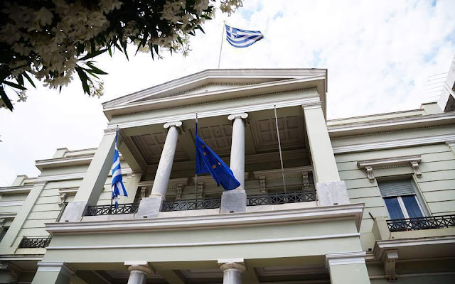 πεγκλωβίστηκαν δύο ακόμη Έλληνες πολίτες από το Αφγανιστάν