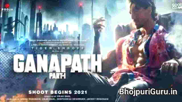 Ganapath tiger shroff release date