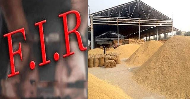हिमाचल से धान बेचने गए थे पंजाब: तीन किसानों पर FIR- जानें आखिर ऐसा क्या हुआ