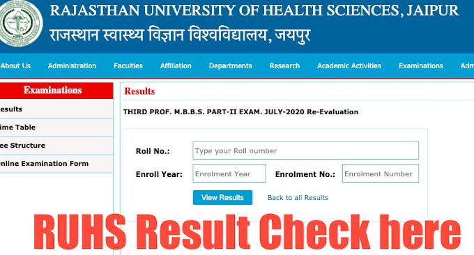 RUHS Result 2021 || ruhs result 2021 b.sc nursing || www.ruhsraj.org result 2021