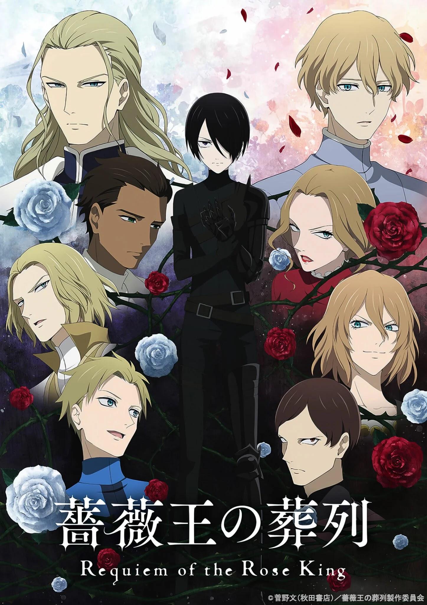 Anime Baraou no Souretsu revela novo Vídeo Promocional e novo Visual
