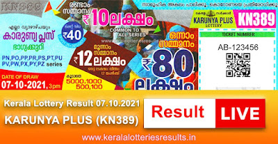 kerala-lottery-result-07-10-2021-karunya-plus-lottery-results-kn-389-keralalotteriesresults.in