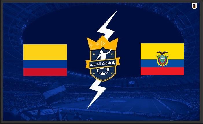 نتيجة  مباراة كولومبيا والإكوادور تصفيات كأس العالم