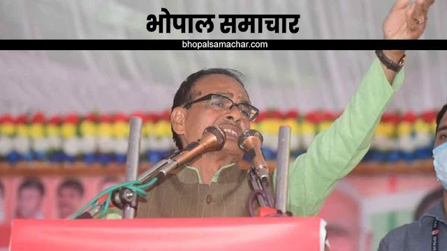 CM RISE SCHOOL इंटरनेशनल स्टैंडर्ड पर डिवेलप होंगे: मुख्यमंत्री