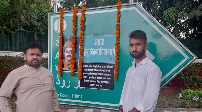 Delhi's Akbar Road mark vandalized; Hindu Sena demands responsibility
