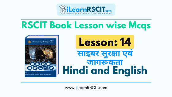 RSCIT Book Lesson 14, Cyber Security & Awareness, RSCIT book Lesson 14 Questions, ilearnrscit book Lesson 14