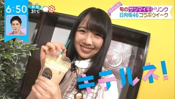 210910 ZIP! Kiterune! Hinatazaka46 Kamimura Hinano - Subtitle Indonesia