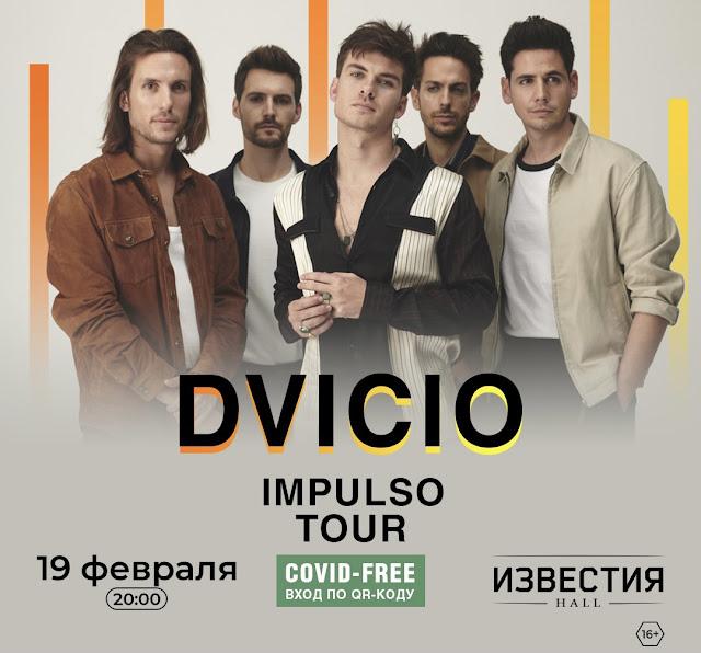 DVICIO в клубе Известия Hall