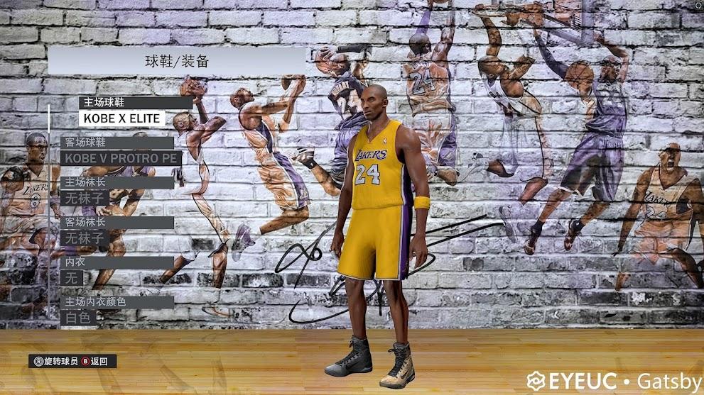 NBA 2K22 Kobe Bryant Edit Player Background by Gatsby