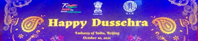 Indian Embassy's Dussehra Celebrations In China Attracts Huge Crowds