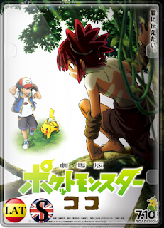 Pokémon, La Película: Los Secretos de la Selva (2020) WEB-DL 1080P LATINO/INGLES