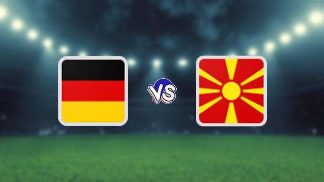 نتيجة مباراة ألمانيا ومقدونيا الشمالية اليوم 11-10-2021 في التصفيات الاوروبيه المؤهله لكاس العالم
