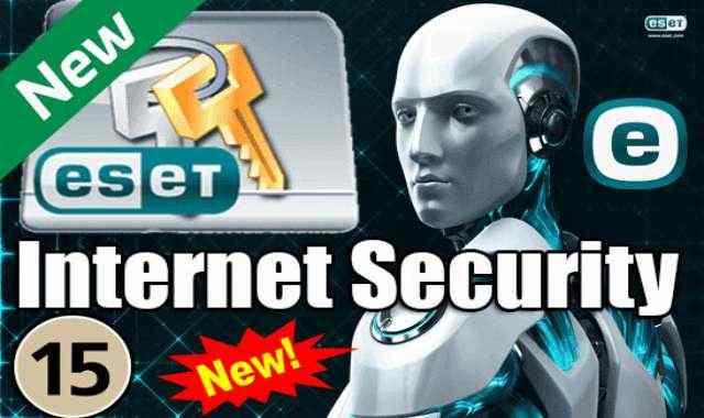 تحميل وتفعيل برنامج ESET Internet Security 15 عملاق الحماية الاول للكمبيوتر اخر اصدار