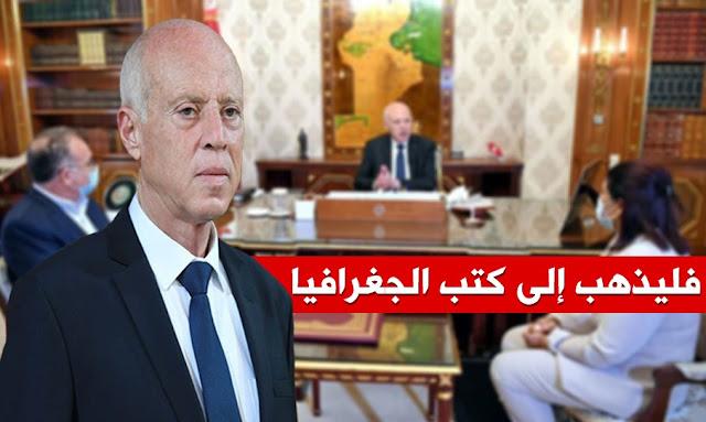 تونس - قيس سعيد - Kais Saied