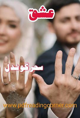 Ishq By Seher Gondal - PDF Book