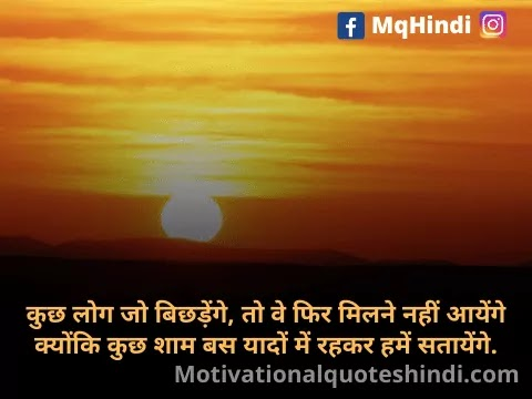 Sunrise Shayari