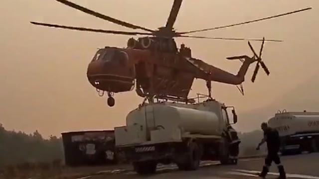 Εντυπωσιακό βίντεο: Πυροσβεστικό ελικόπτερο Ericsson κάνει ανεφοδιασμό
