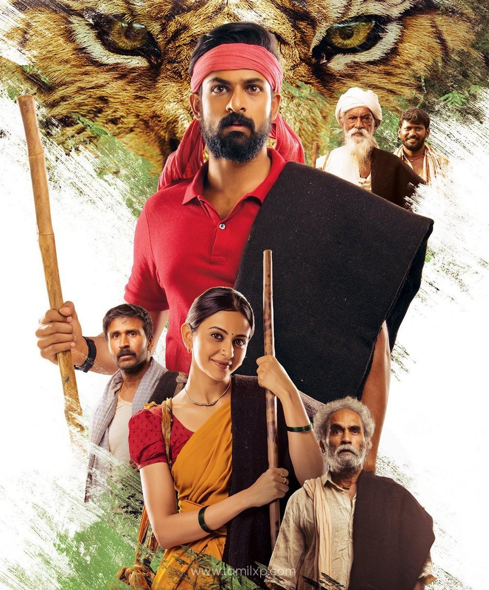 Kondapolam Movie Images