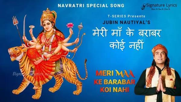 Meri Maa Ke Barabar Koi Nahi Lyrics in Hindi and English - Jubin Nautiyal