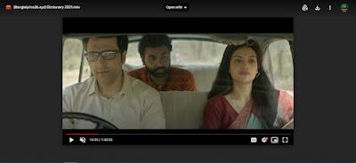 .ডিকশনারি. বাংলা ফুল মুভি | .Dictionary. Full Hd Movie Watch
