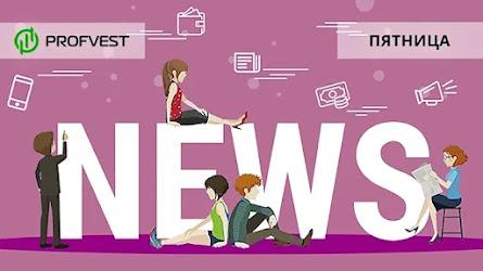 Новостной дайджест хайп-проектов за 15.10.21. Новая мини-игра от Кладоискателей!