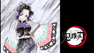 鬼滅の刃アニメ アイキャッチ 蟲柱 胡蝶しのぶ Kocho Shinobu   Demon Slayer Eyecatcher