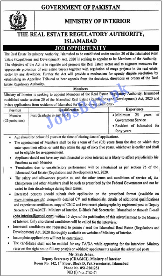 Ministry of Interior Jobs 2021 – Application Form www.interior.gov.pk