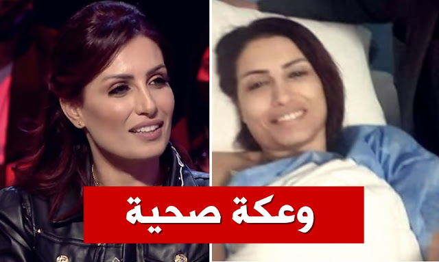 asma ben othmen instagram choufli hal نجمة  شوفلي حل اسماء بن عثمان (ددّو) تتعرض لوعكة صحية