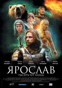 Iron Lord 2010 Hindi Russian Full Movies Dual Audio 480p BluRay
