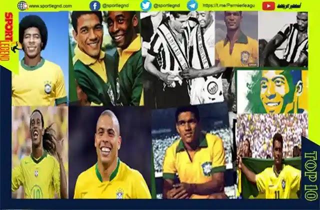 البرازيل,افضل اللاعبين في التاريخ,منتخب البرازيل,الافضل في تاريخ كرة القدم,المنتخب الأفضل في التاريخ,البرازيل في السبعينات,البرازيل في كأس العالم,نجوم البرازيل,أفضل منتخب في تاريخ كرة القدم,أفضل مراوغ في التاريخ,بيليه مع البرازيل في كأس العالم 1970,أفضل منتخبات في تاريخ كرة القدم,افضل اهداف في العالم,نجوم الكره عبر التاريخ,تويتر الكرة البرازيلية,أفضل منتخبات في التاريخ,لاعبي البرازيل,أفضل 5 منتخبات في التاريخ,أطول سلسلة عدم الخسارة في تاريخ المنتخبات
