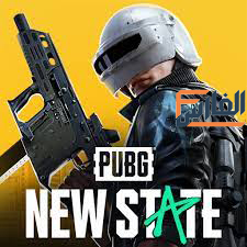 PUBG NEW STATE APK + OBB،pubg: new state تسجيل مسبق،PUBG NEW State تحميل ألفا،pubg: new state apk beta،Download PUBG: NEW STATE،تحميل لعبة PUBG new state للكمبيوتر،PUBG: New State Alpha APK،PUBG: NEW STATE PC،