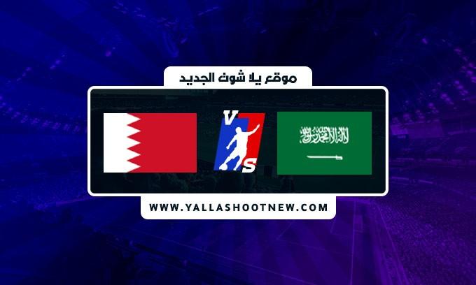 نتيجة هدة مباراة السعودية والبحرين اليوم 2021/10/8  تصفيات غرب آسيا