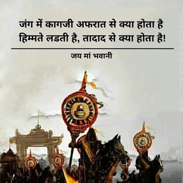 Rajput whatsapp dp