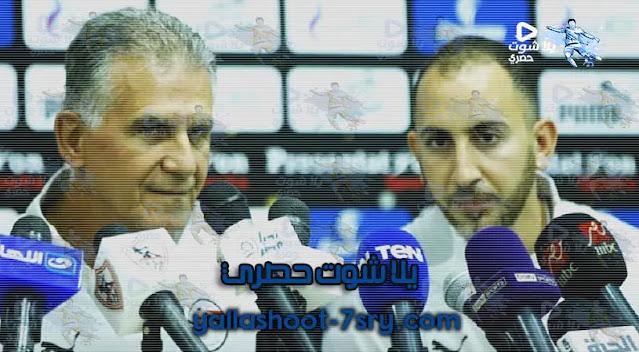 كارلوس كيروش يعلق علي أداء منتخب مصر أمام ليبيا لكرة القدم