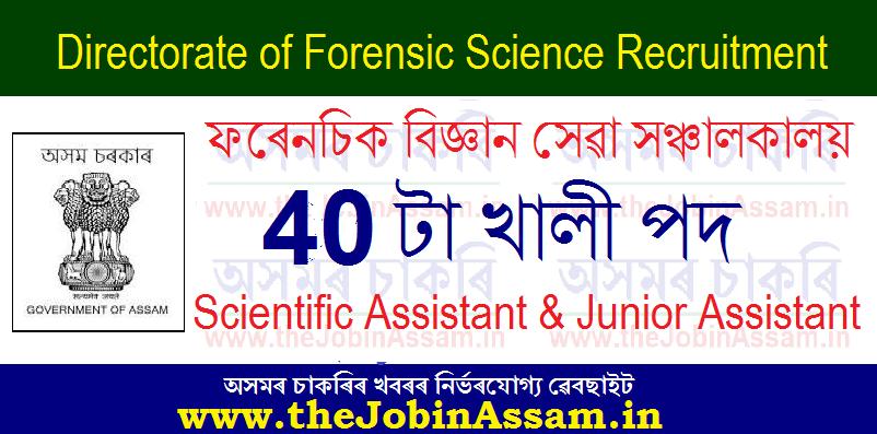 Directorate of Forensic Science, Assam Recruitment 2021