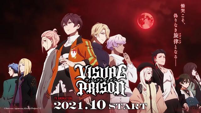 Visual Prison, Anime original da A-1 Pictures, revela sua data de estreia