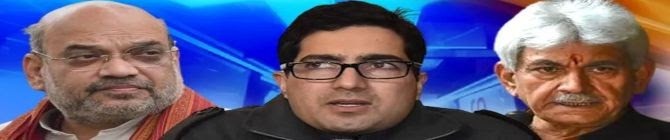 Shah Faesal Could Be Appointed As Advisor To Jammu & Kashmir L-G: Reports