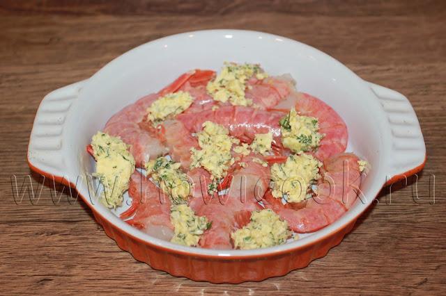 рецепт лангустинов, запеченных с чесночным маслом с пошаговыми фото
