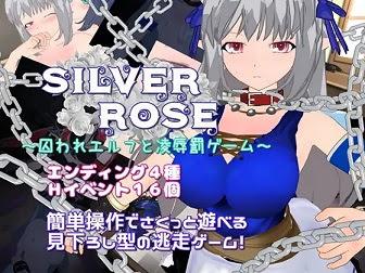 [H-GAME] SILVER ROSE JP