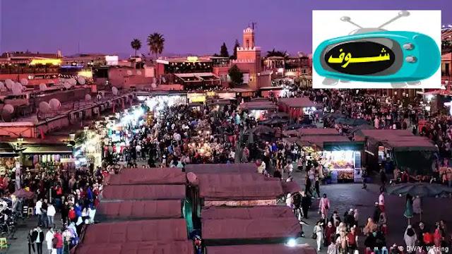مراكش,رحلة إلى مراكش,رحلة الي مراكش,مدينة مراكش,مراكش الحمراء,#مراكش,رحلة,الرحلة # أراضي أمنار اوريكا -مراكش الحمراء,مراكش بنات,مراكش ديسكو,مراكش سياحة,#رحلة,مراكش المغرب,المغرب سياحة مراكش,مناحي في مراكش,سياحة في مراكش,مراكش لايف سناب,رحلة من الدار البيضاء,رحلة عبر الطائرة,السياحة في مراكش,أراضي أمنار مراكش,طريق مراكش الوطني,مراكش طريق السيار,رحلة المغرب,طريق مراكش العادية,مراكش الطريق الوطنية,مناطق سياحية في مراكش