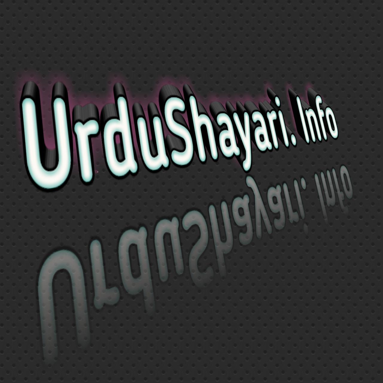 urdushayari blog best blog for 2 lines poetry