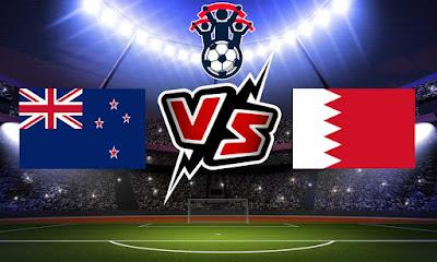 البحرين و نيو زيلندا بث مباشر