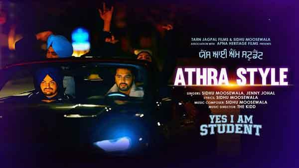 filmywap punjabi movies yes i am student sidhu-moose wala punjabi geet athra style lyrics genius