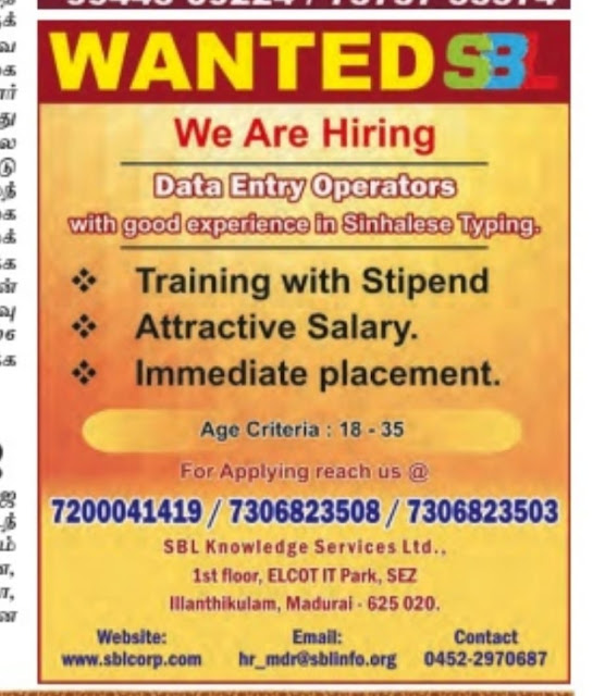 Wanted Data Entry Operator