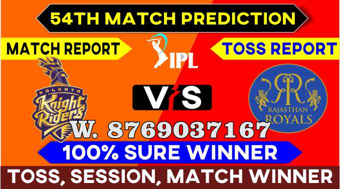 IPL 2021 KKR vs RR IPL T20 54th Match Prediction 100% Sure