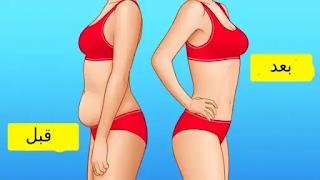 تمرين بسيط لتقليل ترهل البطن في 3 أسابيع فقط