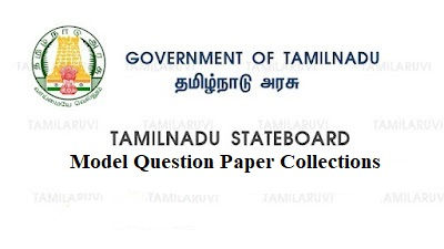 10th, 11th and 12th All Subject Model Question Paper Collections by Ravi Tuition Center