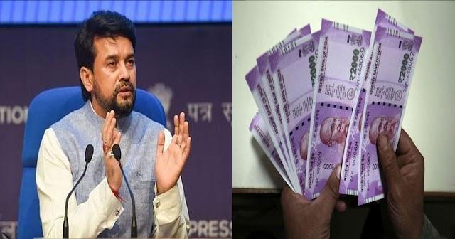 दिवाली पर सरकारी कर्मियों की चांदी: महंगाई भत्ता 3% बढ़ाकर 31% किया, 30 दिन का बोनस भी